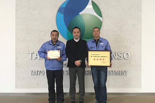 Commendation for occupational safety and contributions to safe transport